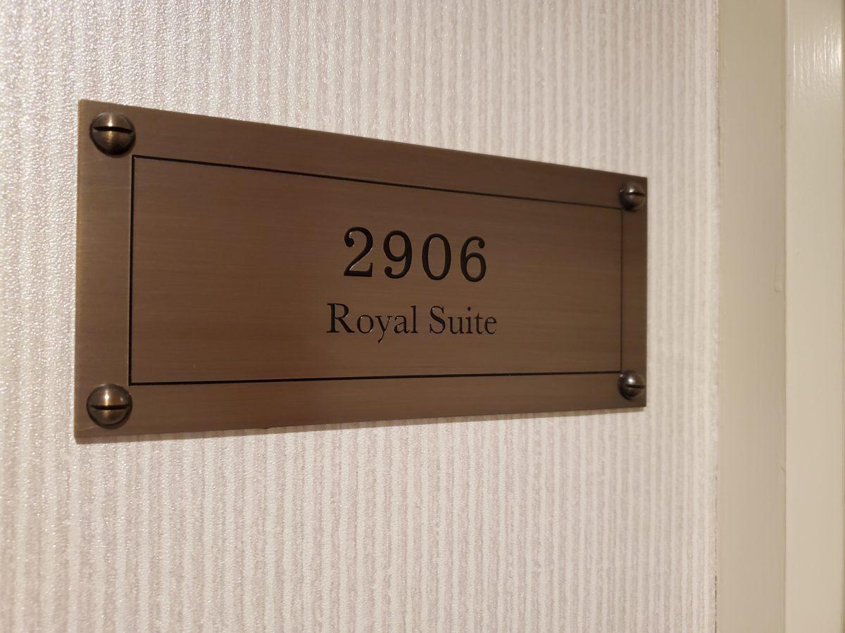 yokohama-grand-intercontinental_royal-suite