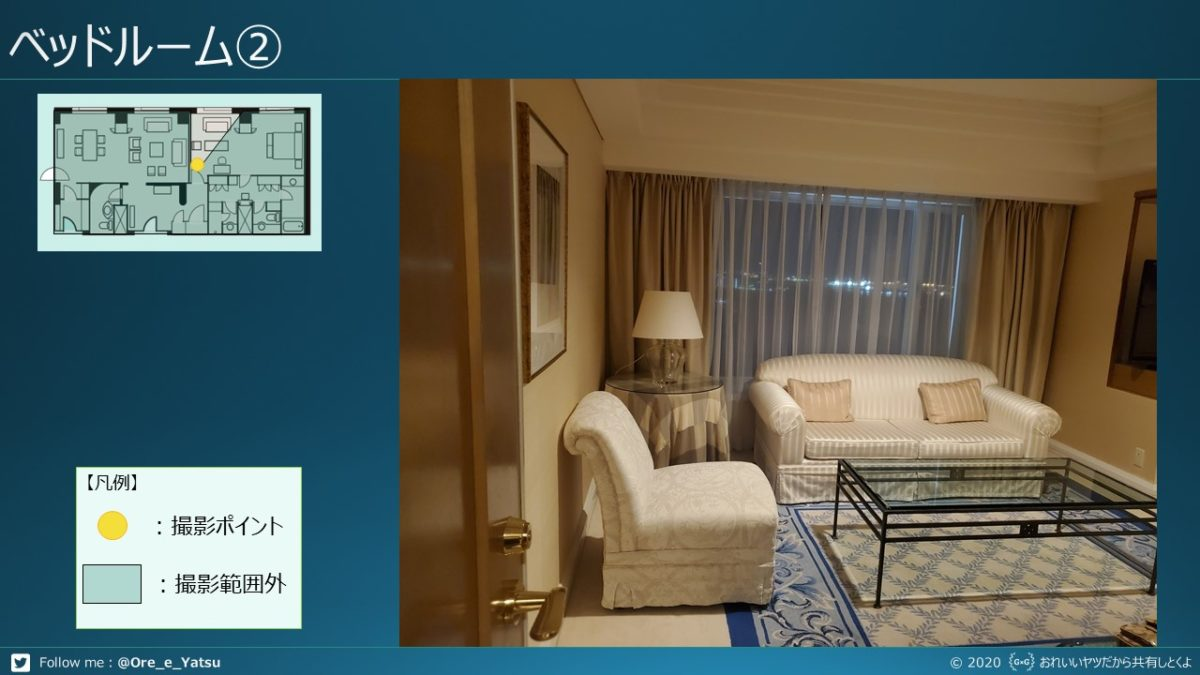 yokohama-grand-intercontinental_royal-suite_bedroom