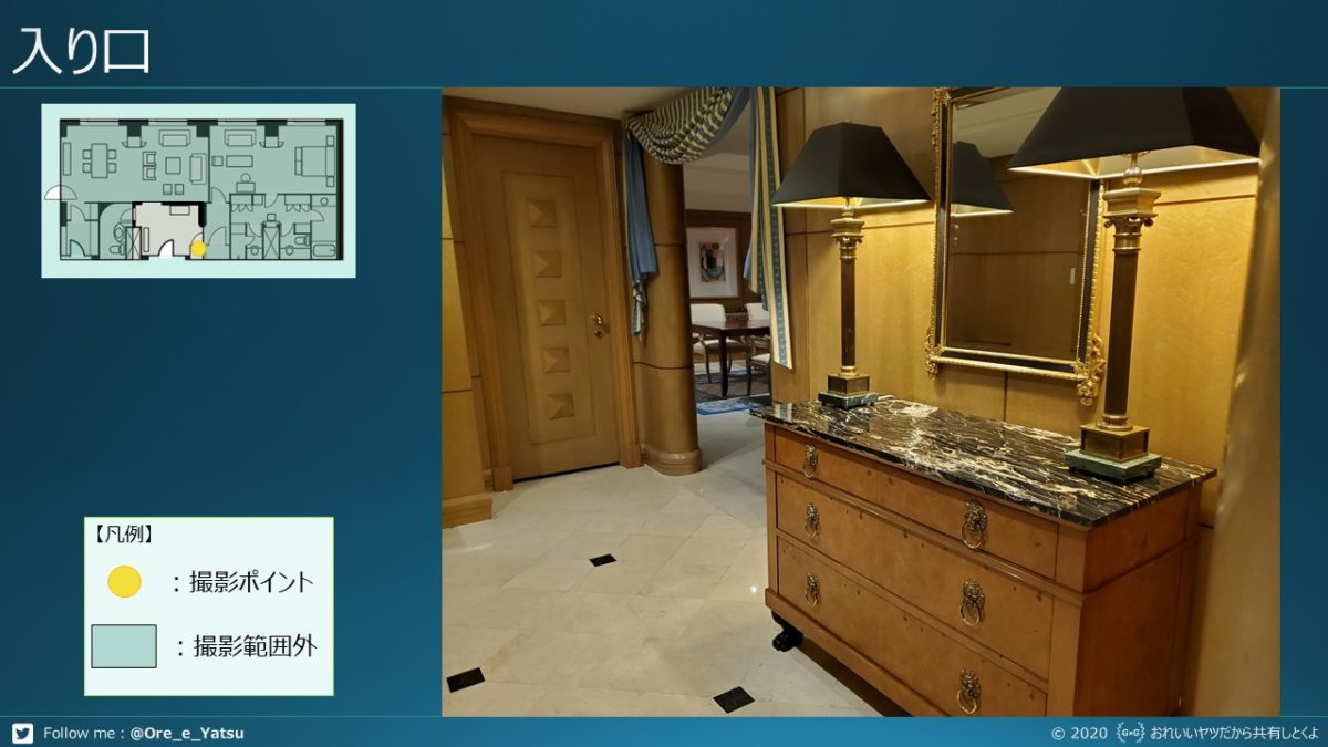 yokohama-grand-intercontinental_royal-suite_entrance