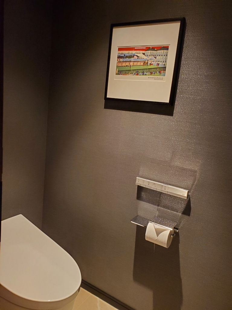 ハイアットリージェンシー横浜_客室トイレ