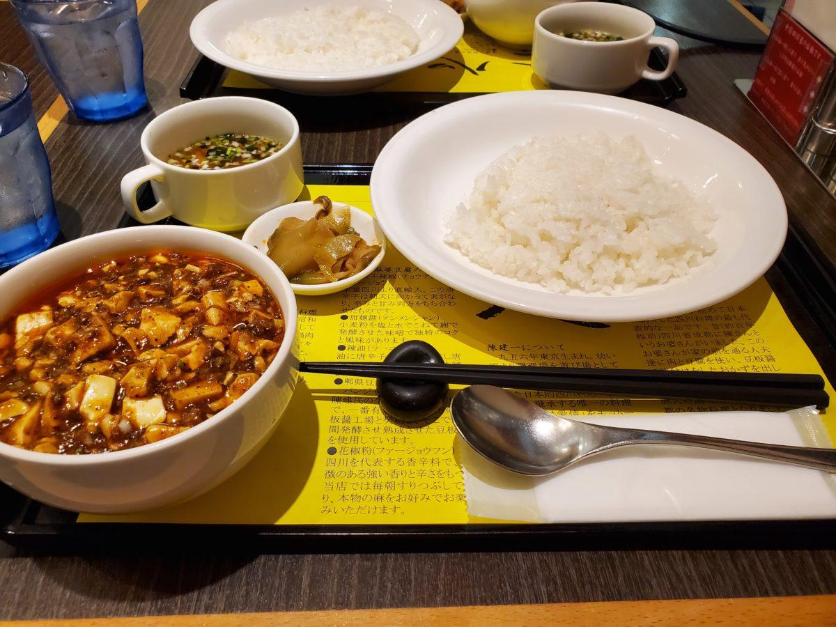 陳建一麻婆豆腐