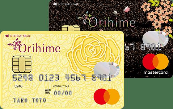 Orihimeカード
