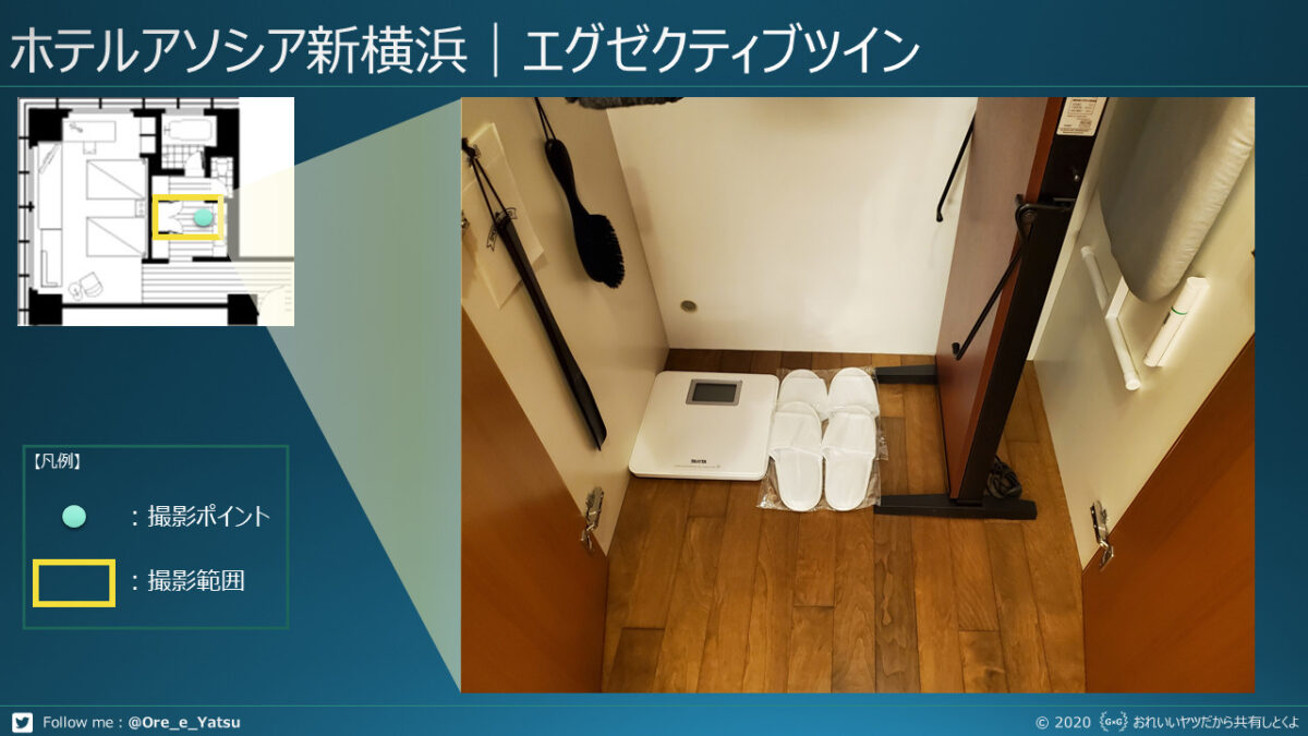 ホテルアソシア新横浜_エグゼクティブツイン