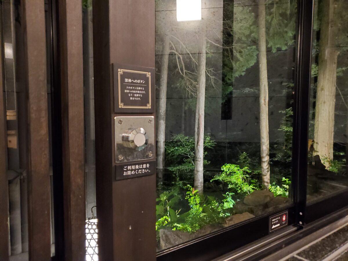風の薫 MORI premier_貸切温泉